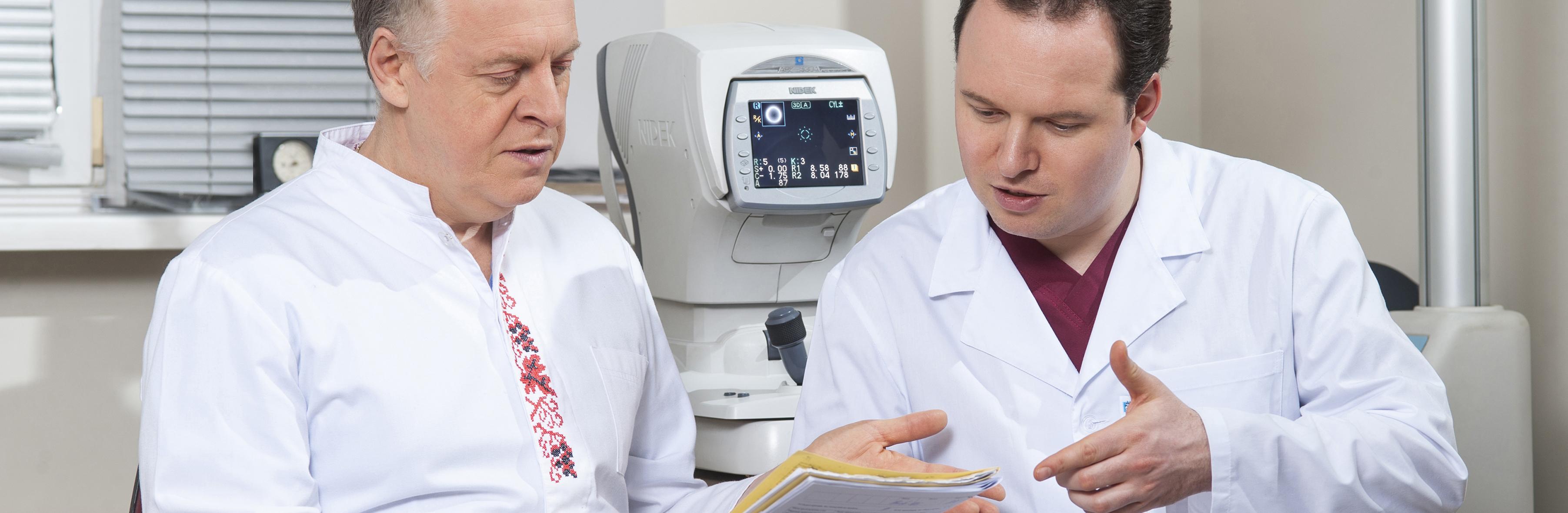 В медицинских центрах консультируют и проводят операции  высококвалифицированные специалисты a35ce2950dd51