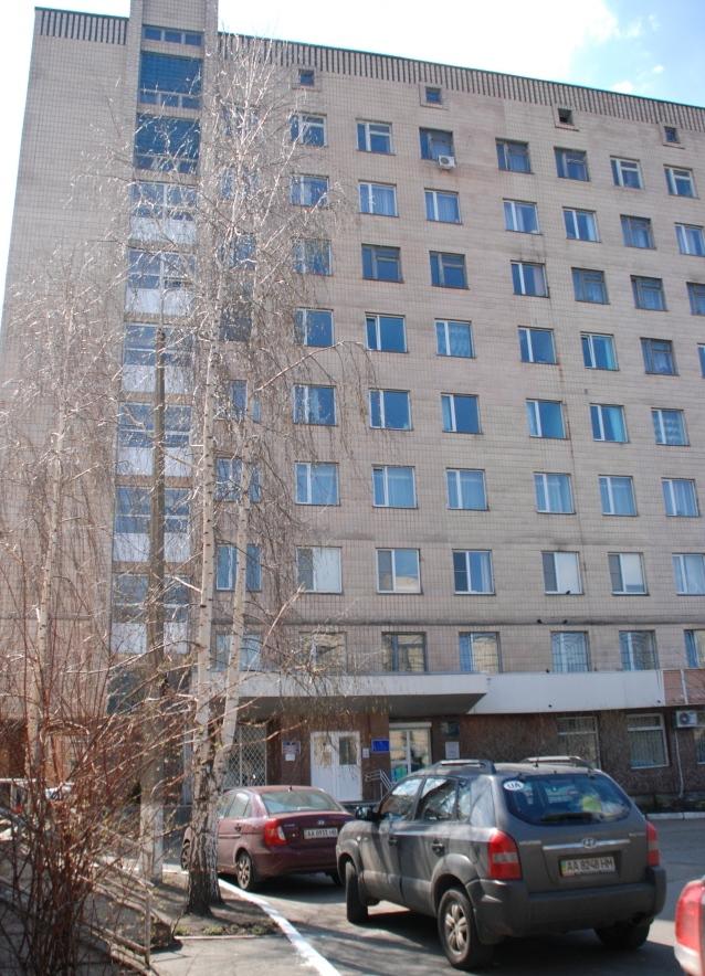 Киевский областной центр охраны здоровья матери и ребенка