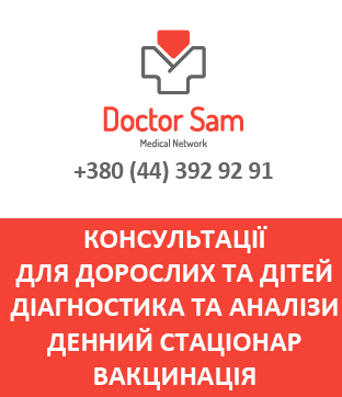 Doctor sam Medical Network