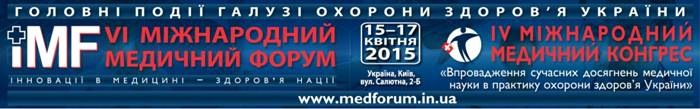 news_med-forum_1.jpg