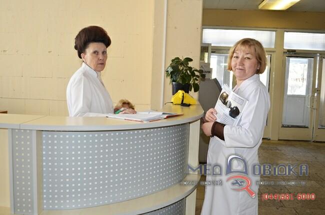 Поликлиника 2 горбольницы 3